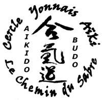 logo-aikido-CYAIKI