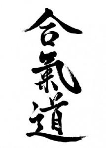 Calligraphie Mio Takada