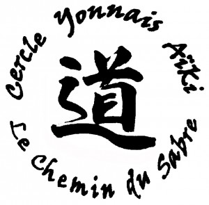 logo -budo-CYAIKI